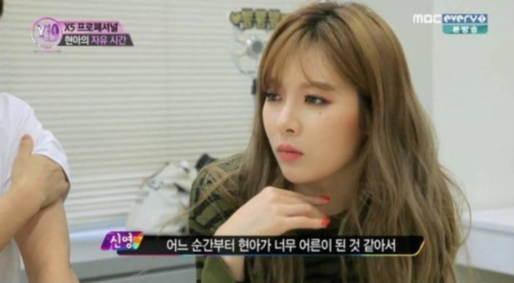 HyunA-kim-shin-young_1471953800_af_org