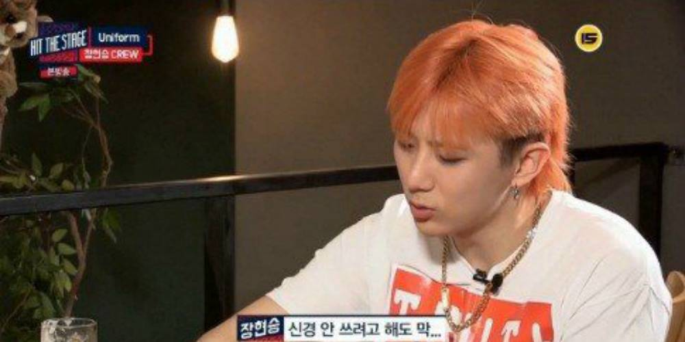 Hyunseung_1472052782_af_org