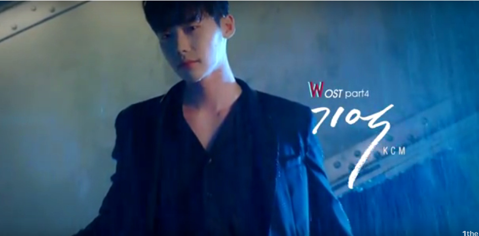 KCM releases a solemn OST for W allkpop