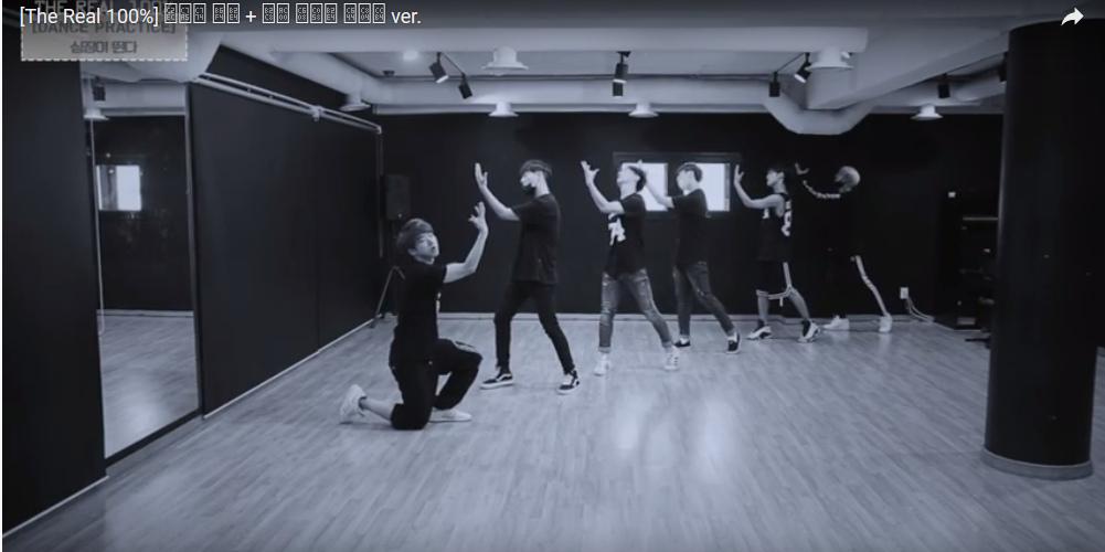 Leader Minwoo joins 100 for full dance practices of Beat U Beauty allkpop