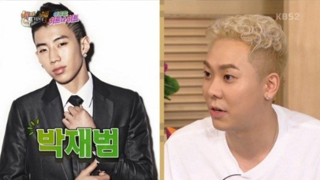 Loco-Jay-Park-Happy-Together-2