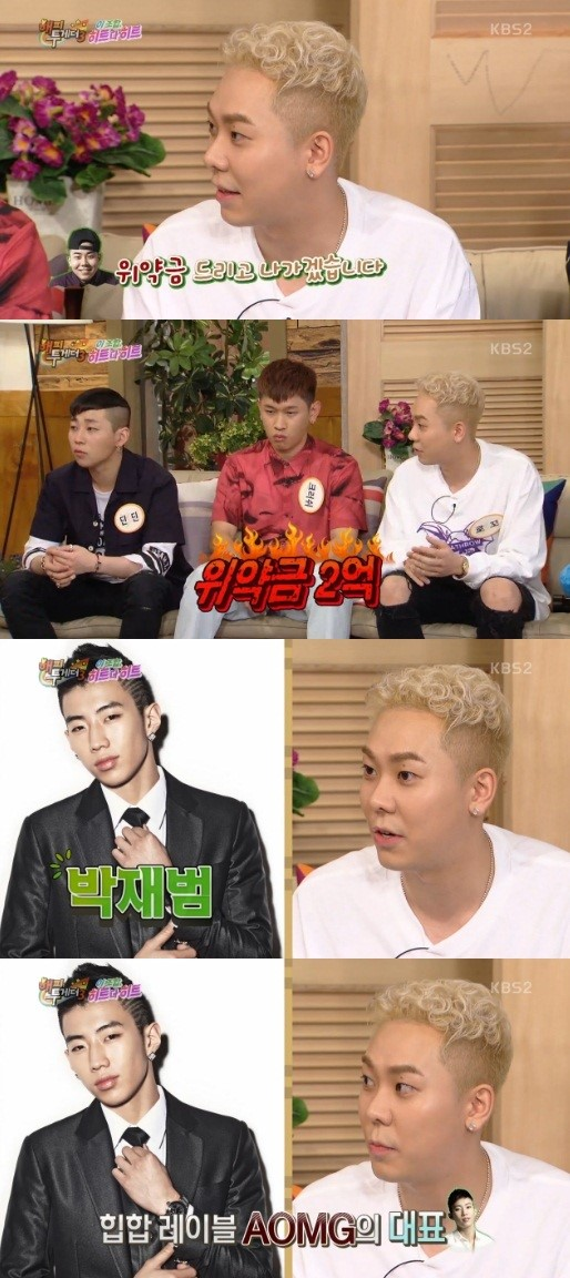 Loco-Jay-Park-Happy-Together