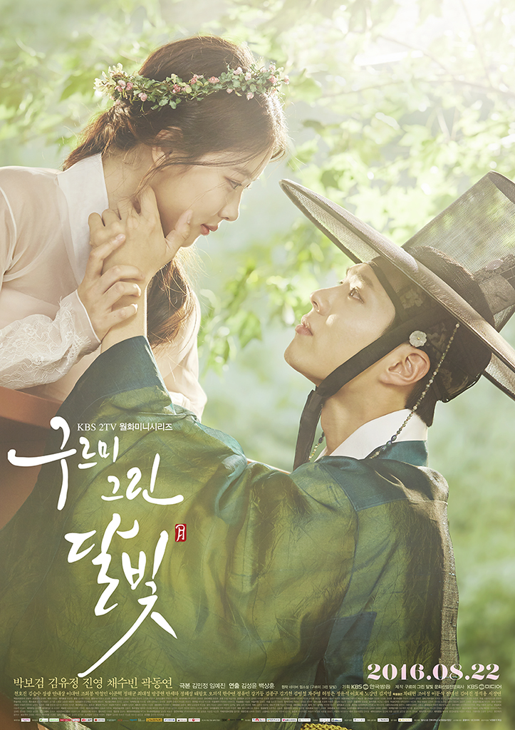 Moonlight-Drawn-By-Clouds-poster1