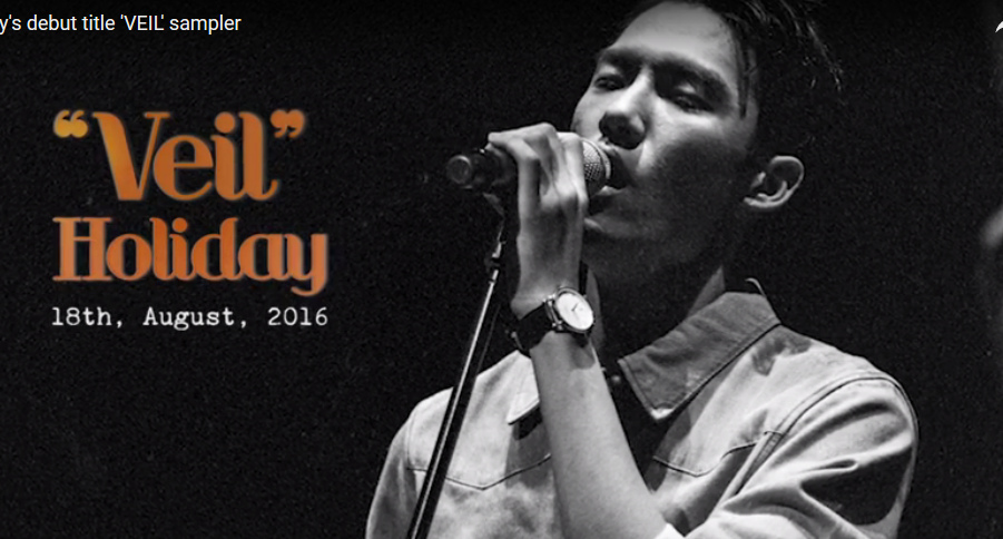 New singer Holiday provides a rich aural experience with his soulful vocals allkpop