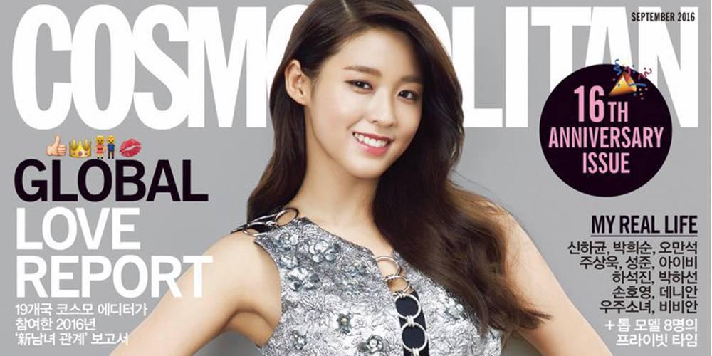 Seolhyun_1471392684_af_org