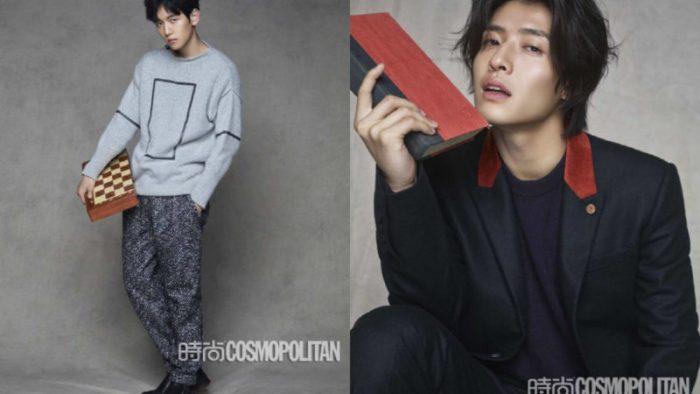 baekhyun-Kang-Ha-Neul-scarlet-heart-goryeo-cast-Chinese-Cosmo-800x450