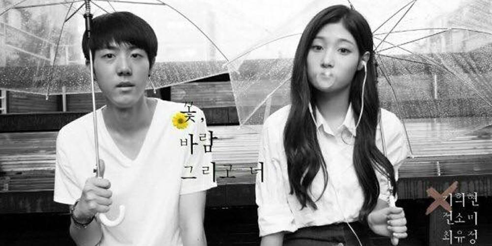 dia-jung-chae-yeon-jeon-so-mi-choi-yoo-jung_1471917640_af_org