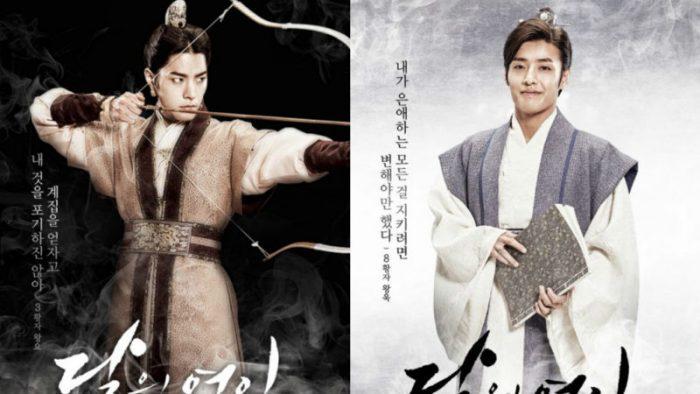 kang-ha-neul-hong-jong-hyun-800x450