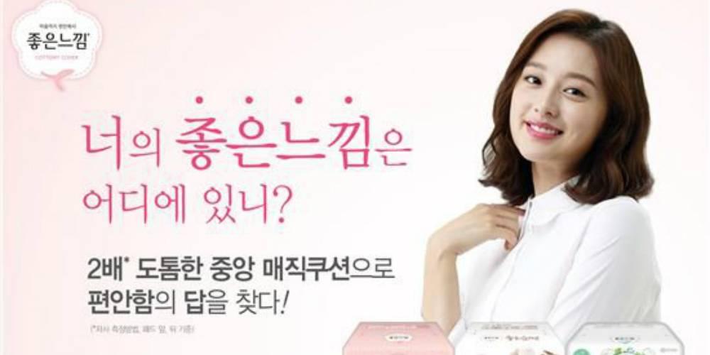 kim-ji-won_1472574269_af_org