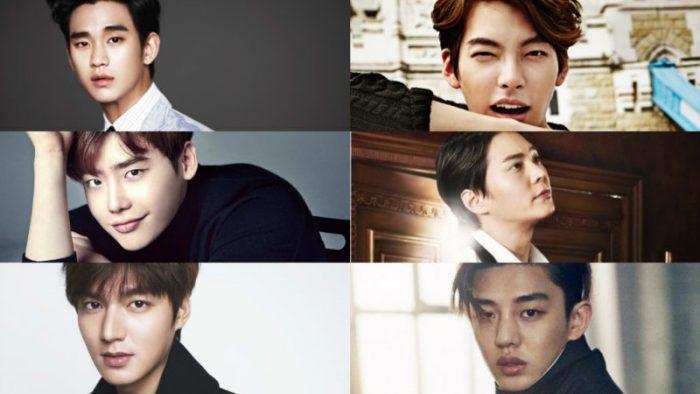 kim-soo-hyun-kim-woo-bin-lee-jong-suk-joo-won-lee-min-ho-yoo-ah-in-800x450
