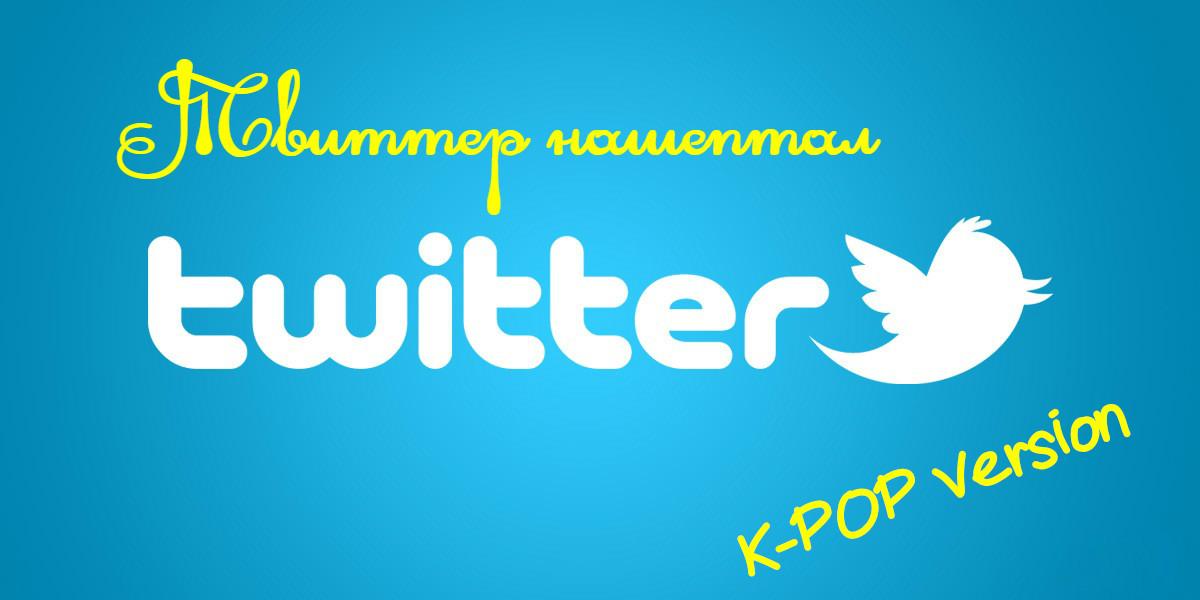 twitter-logo-1-1-1