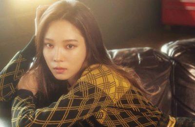 yoon-so-hee_1472055819_af_org