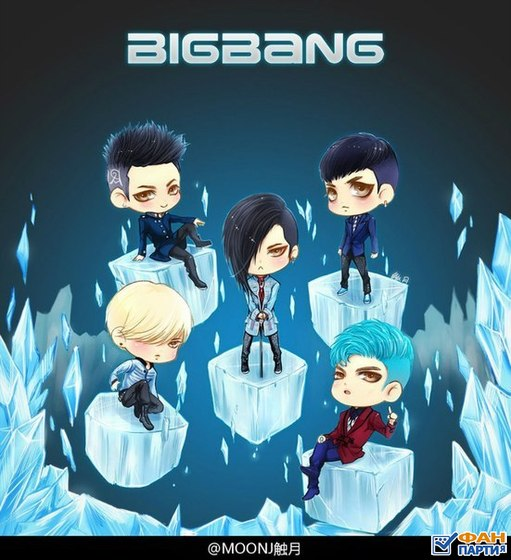 1918156_big_bang_pic