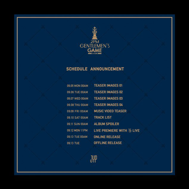 2PM_1472946236_schedule