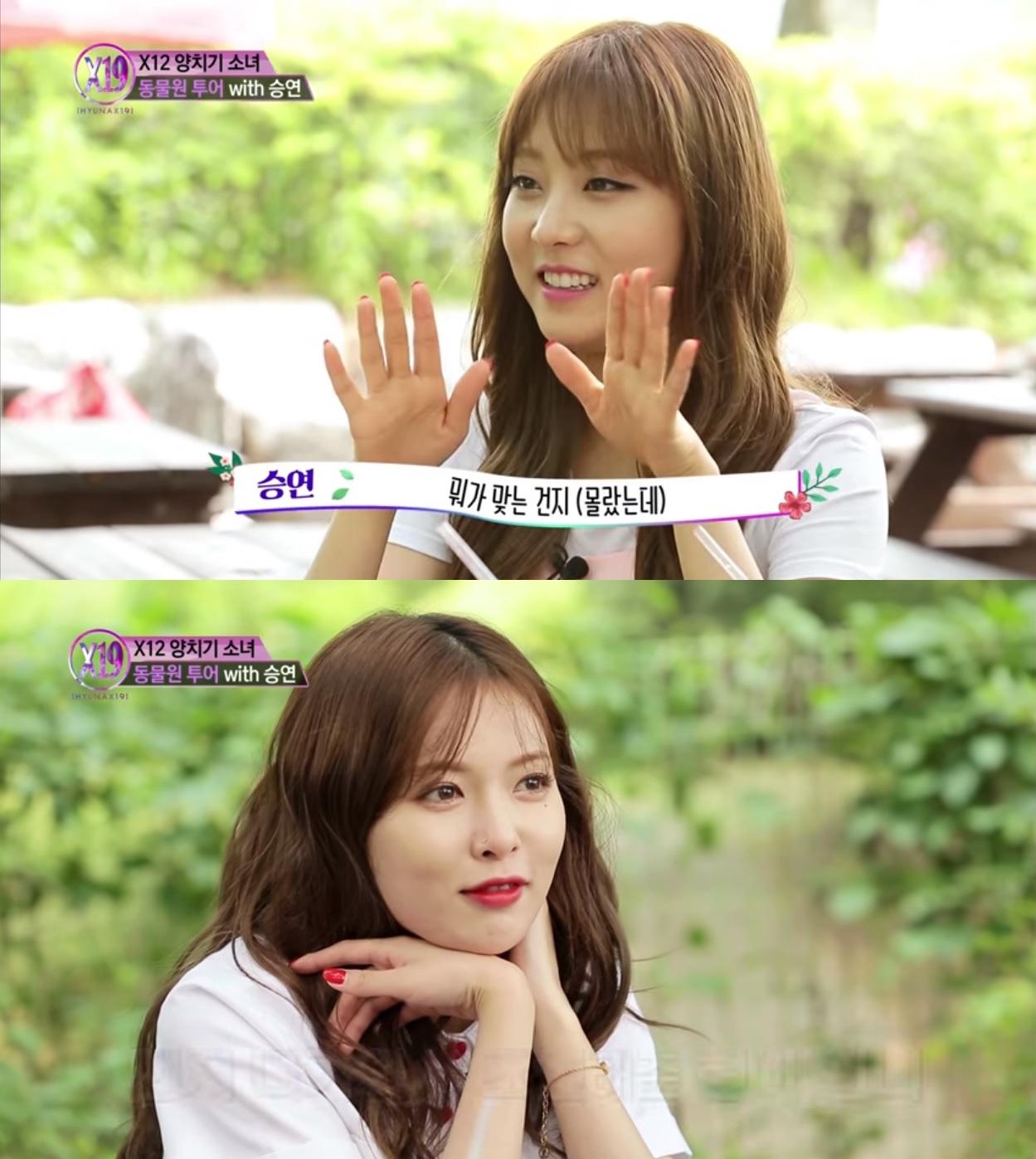 4minute-hyuna-clc-seungyeon