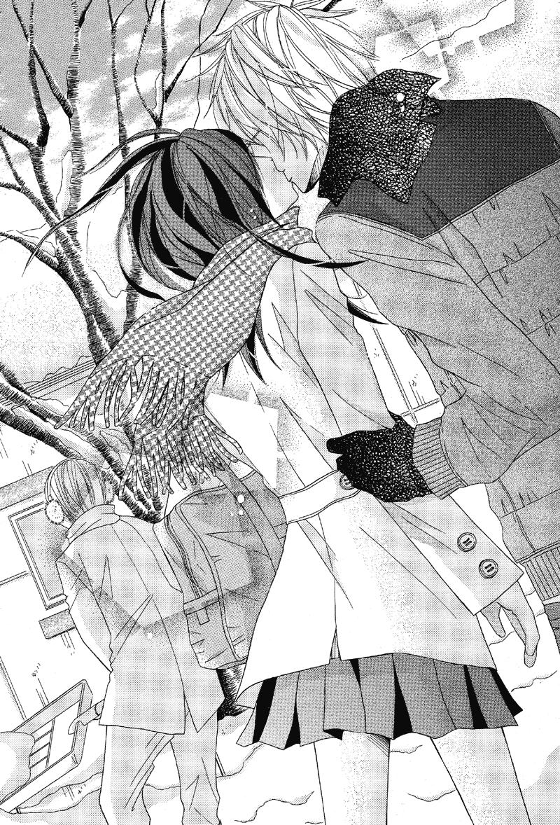 7-kiss_v1_ch1_019