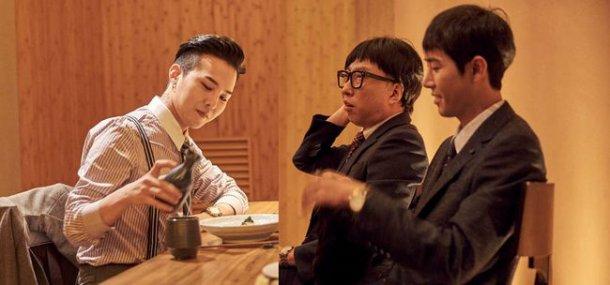 G-Dragon-Park-Myungsoo-Kwanghee