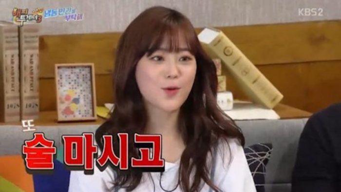 Heo-Young-Ji-2-800x450