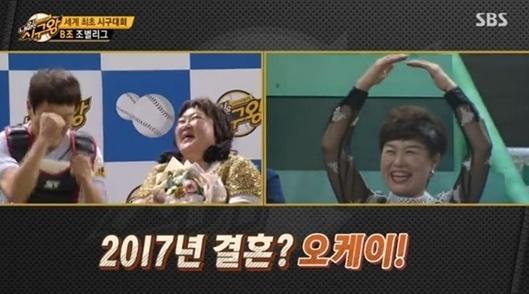 hong-yoon-hwa-kim-min-ki-2