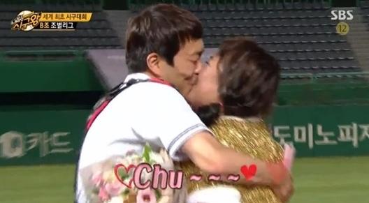 hong-yoon-hwa-kim-min-ki-3