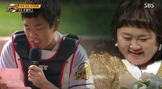 hong-yoon-hwa-kim-min-ki