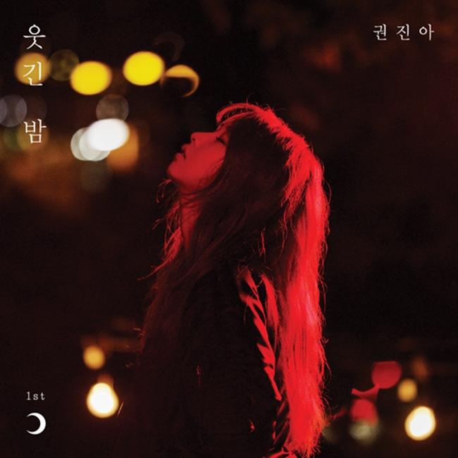 kwon-jin-ah
