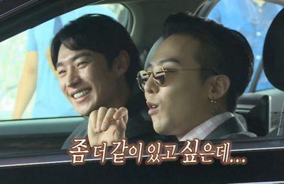 lee-je-hoon-g-dragon-bigbang