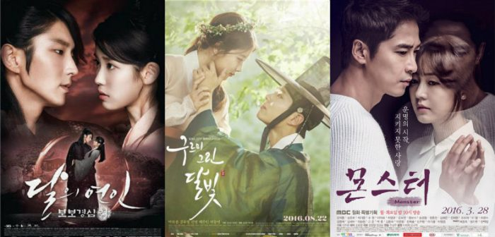 Scarlet-Heart-Goryeo-Moonlight-Drawn-by-Clouds-Monster