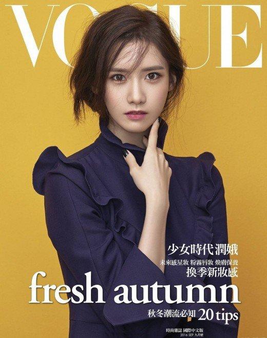 YoonA_1472686023_y2
