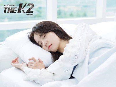 YoonA_1473131152_yoona5