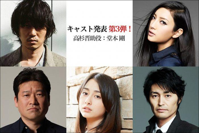 aramajapan_gintama-live-action-tsuyoshi-domoto-hirofumi-arai-jiro-sato-model-nanao-ken-yasuda-and-akari-hayami