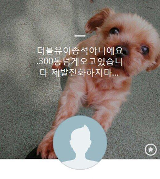 han-hyo-joo_1472776238_k