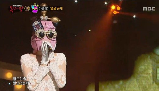 king-of-masked-singer
