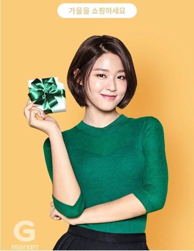seolhyun-gmarket