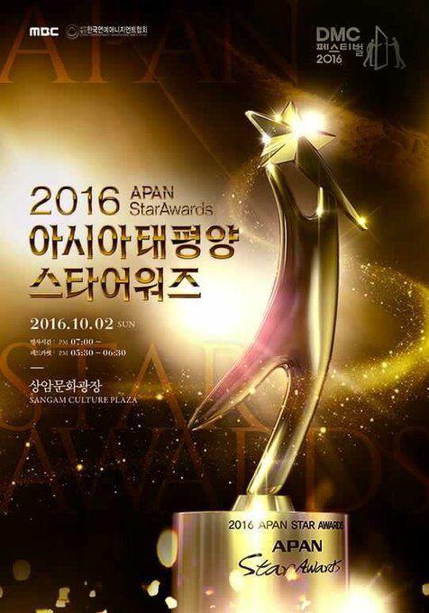 2016-apan-star-awards