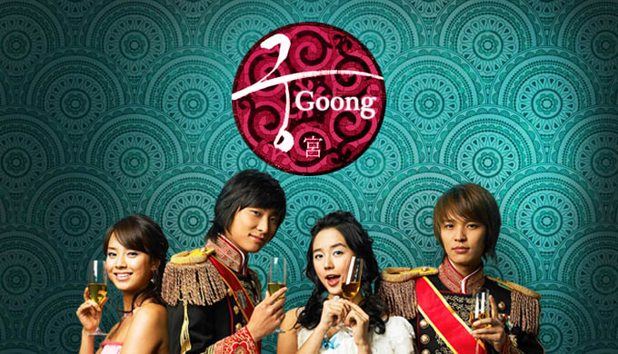 3_goong_nowplay_small