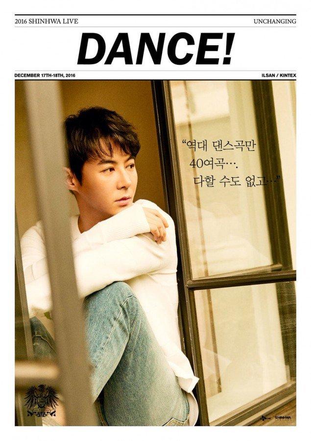 dongwan_1478141062_cws71nruqaagvgt