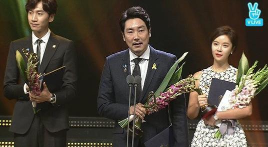 jo-jin-woong1