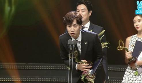 lee-kwang-soo3