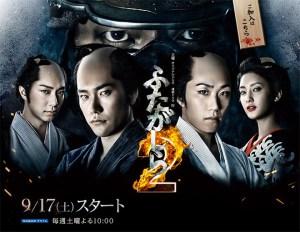 aramajapan_fuatagashira