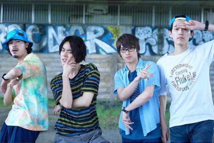 aramajapan_greeeen-boys-1
