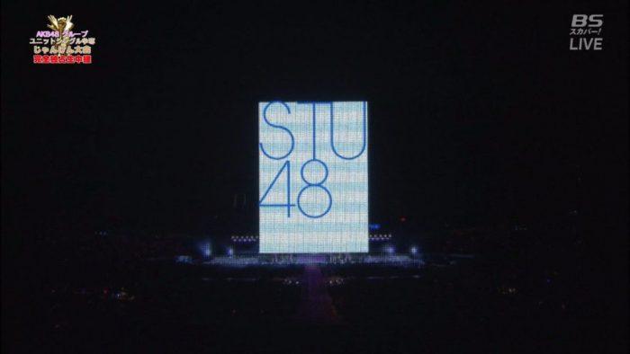 aramajapan_stu48-setouchi