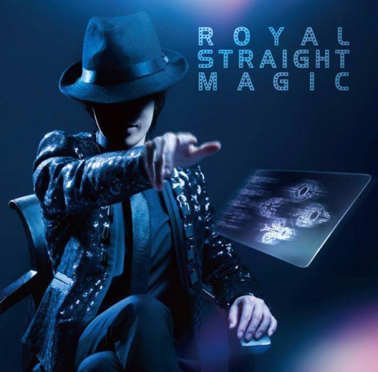 existtrace_1477083554_20161021-existroyal