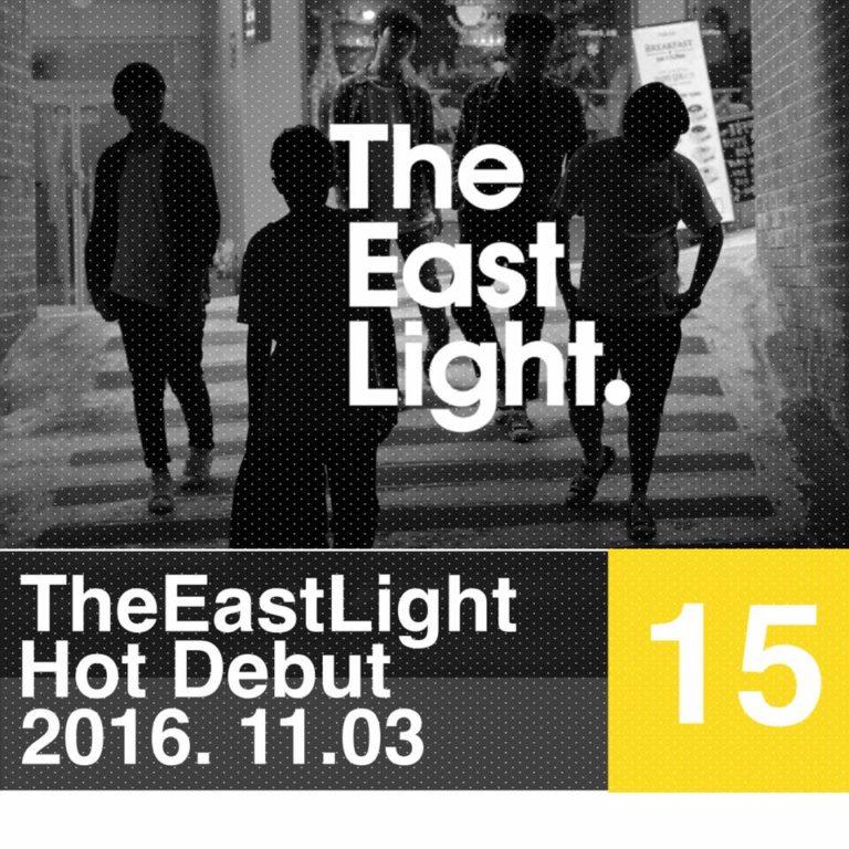the-east-light-kpop-comeback-debut-november-2016-768x768