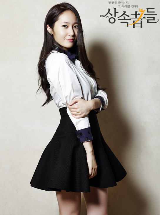 the-heirs-9
