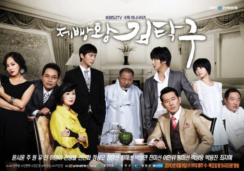 1350413293_baker-king-kim-tak-goo-poster-3