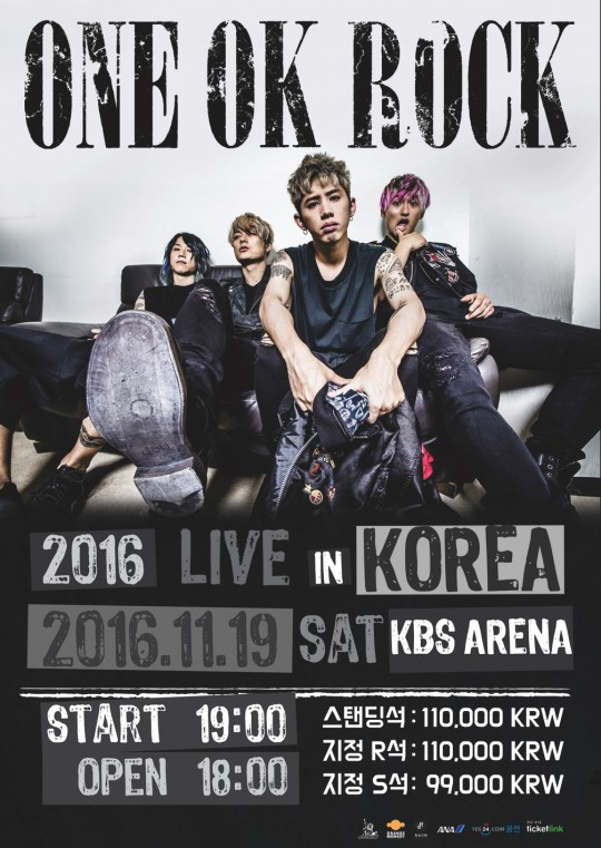 20160919_oor_poster_02-copy-copy-e1474453901841