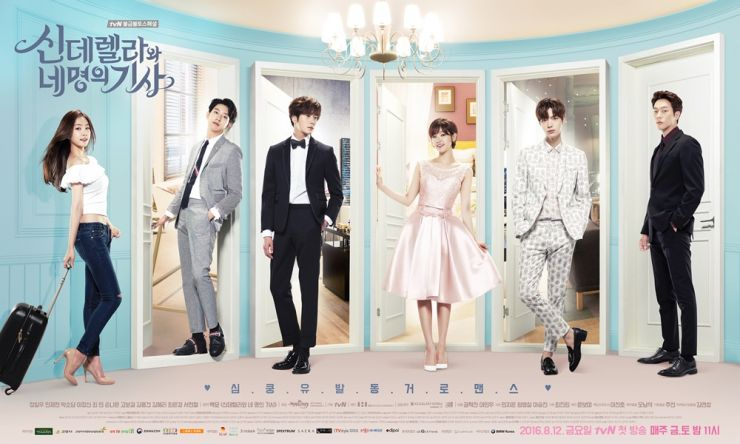 cinderella-and-four-knights-poster11