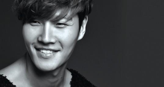 kim-jong-kook-journey-home-album-537x285