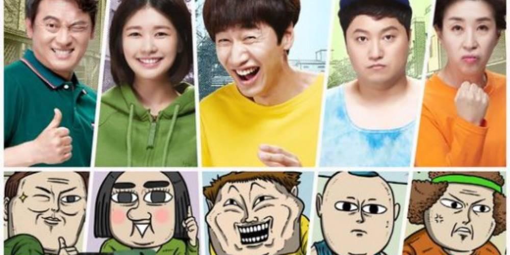 lee-kwang-soo-jung-so-min_1478829444_af_org